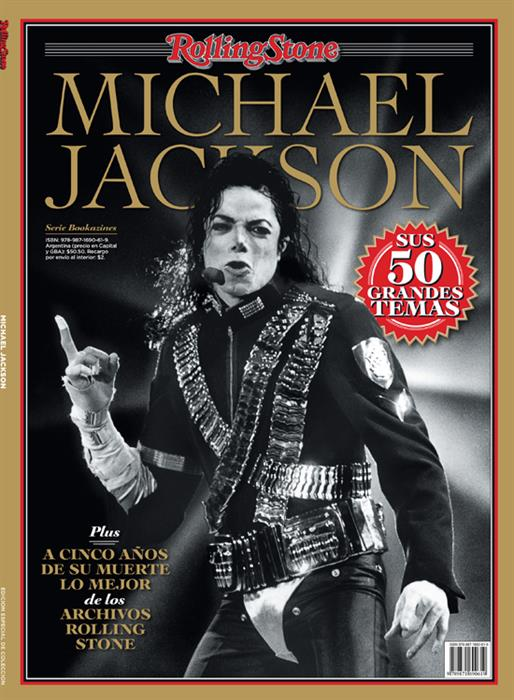 Michael Jackson Rolling Stone special 1928152
